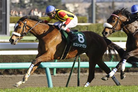 中山牝馬S】キストゥヘヴン引退レース飾る|競馬ニュース|競馬予想の ...