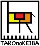Taro の 競馬
